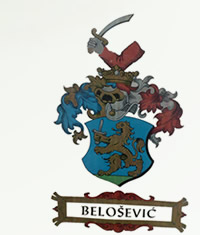 belosevic_grb